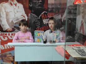 В музее ст. Курской