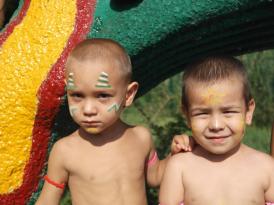 племя Детства