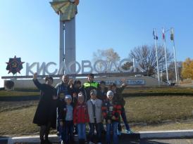 поездка в Кисловодск