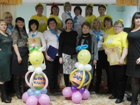 соревнование с коллегами из  Новопавловска