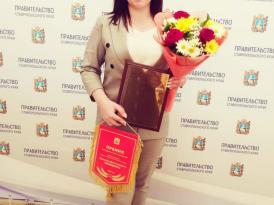 Лауреат Премии молодёжи Востока Ставрополья