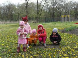 весна в Надежде