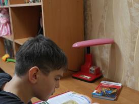 Уголок чтения