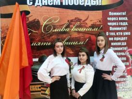 акция Флаги России 9 мая