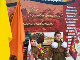 Флаги России 9 мая