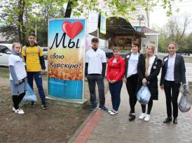 акции «Сохраним природу Ставрополья» (3)_