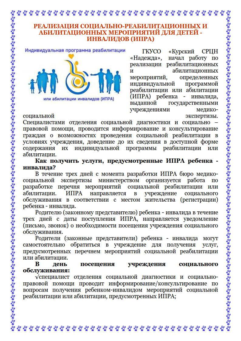 Медицинскую книжку продлить Москва Красносельский недорого
