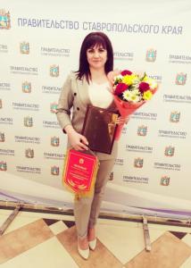 статья Лауреат Премии молодёжи Востока Ставрополья